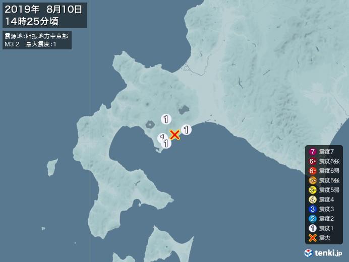 地震情報(2019年08月10日14時25分発生)