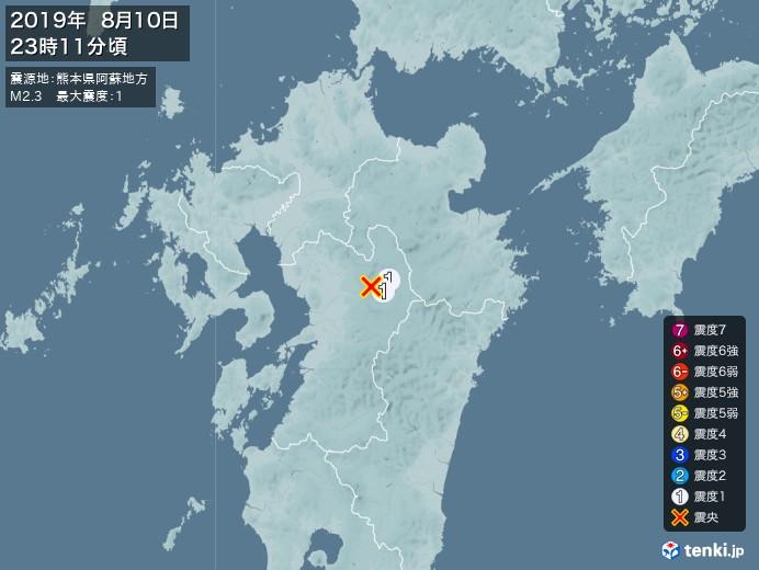 地震情報(2019年08月10日23時11分発生)