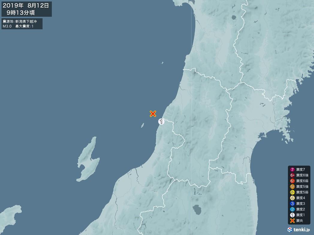 地震情報 2019年08月12日 09時13分頃発生 最大震度:1 震源地:新潟県下越沖(拡大画像)