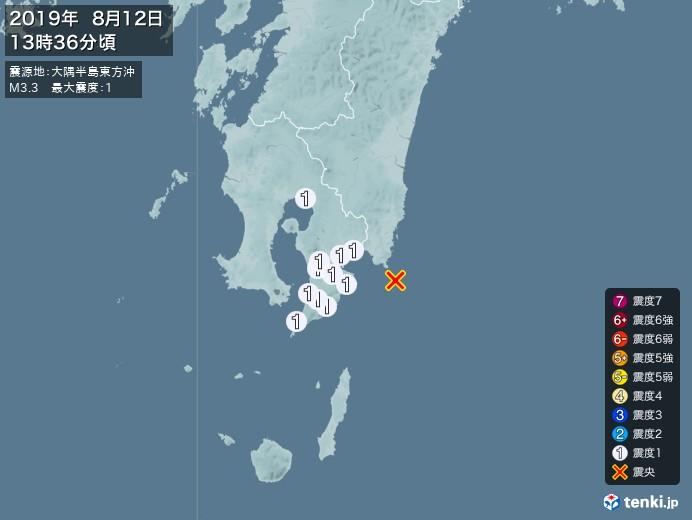 地震情報(2019年08月12日13時36分発生)