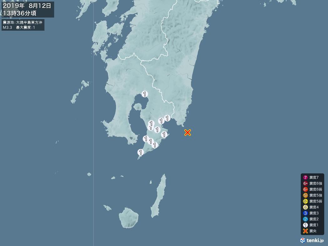 地震情報 2019年08月12日 13時36分頃発生 最大震度:1 震源地:大隅半島東方沖(拡大画像)