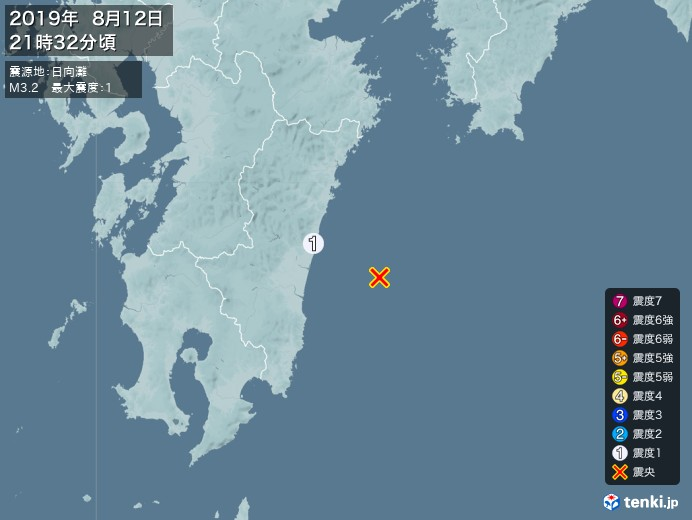 地震情報(2019年08月12日21時32分発生)