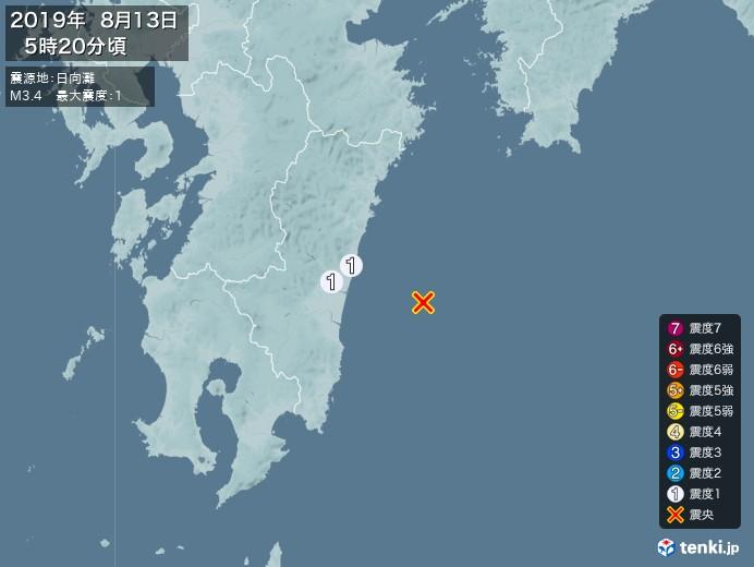 地震情報(2019年08月13日05時20分発生)