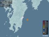 2019年08月13日05時20分頃発生した地震