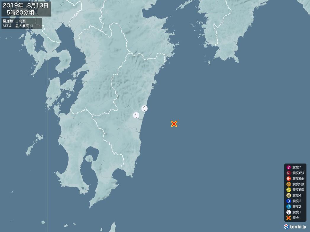 地震情報 2019年08月13日 05時20分頃発生 最大震度:1 震源地:日向灘(拡大画像)