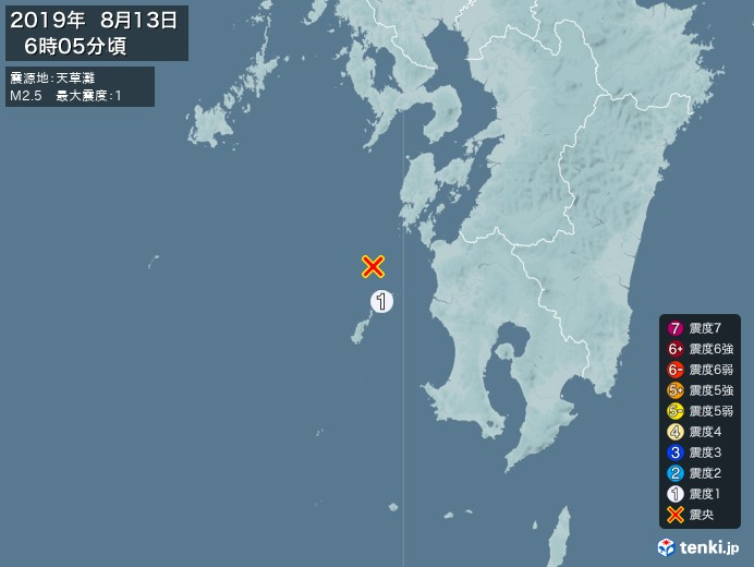 地震情報(2019年08月13日06時05分発生)