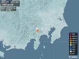 2019年08月13日09時18分頃発生した地震