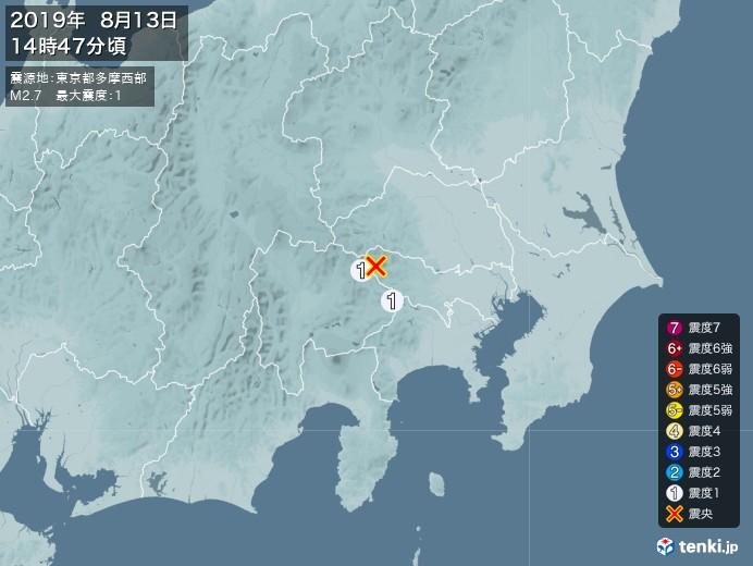 地震情報(2019年08月13日14時47分発生)
