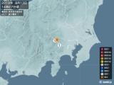 2019年08月13日14時47分頃発生した地震