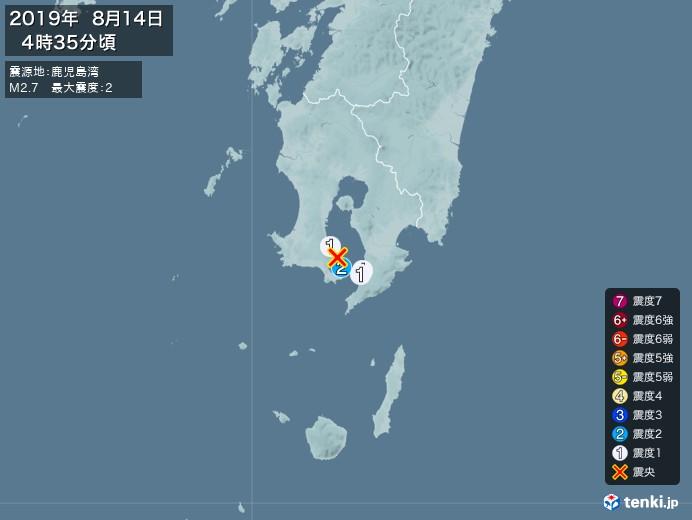 地震情報(2019年08月14日04時35分発生)