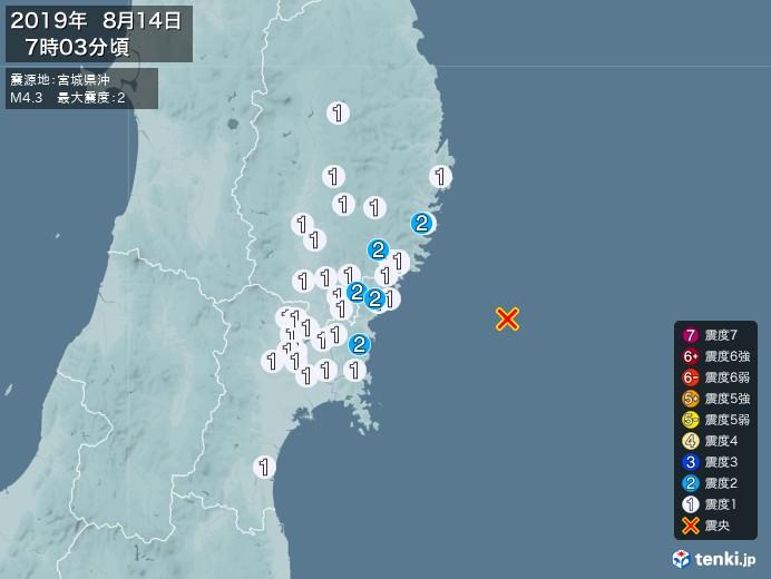 地震情報(2019年08月14日07時03分発生)