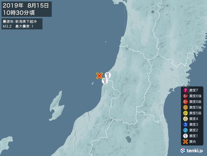 地震情報(2019年08月15日10時30分発生)