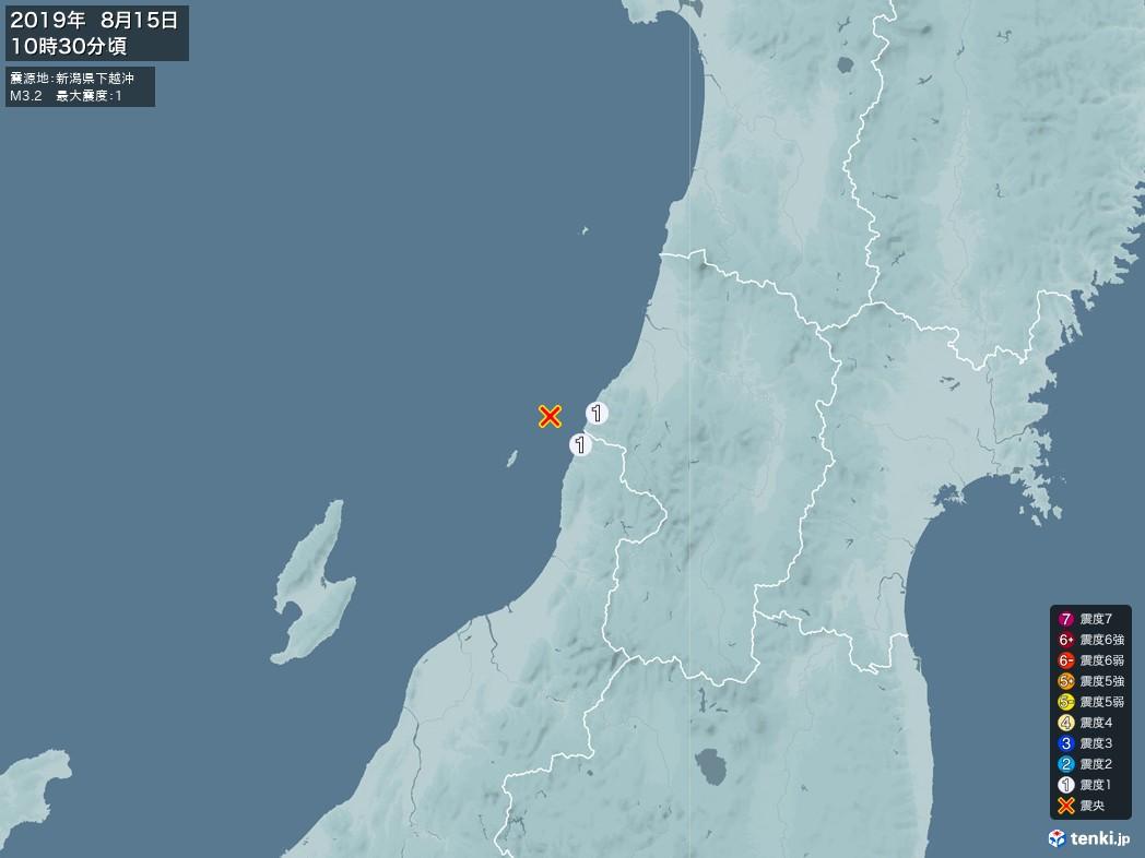 地震情報 2019年08月15日 10時30分頃発生 最大震度:1 震源地:新潟県下越沖(拡大画像)
