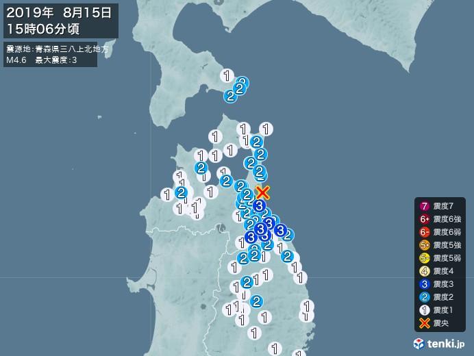 地震情報(2019年08月15日15時06分発生)