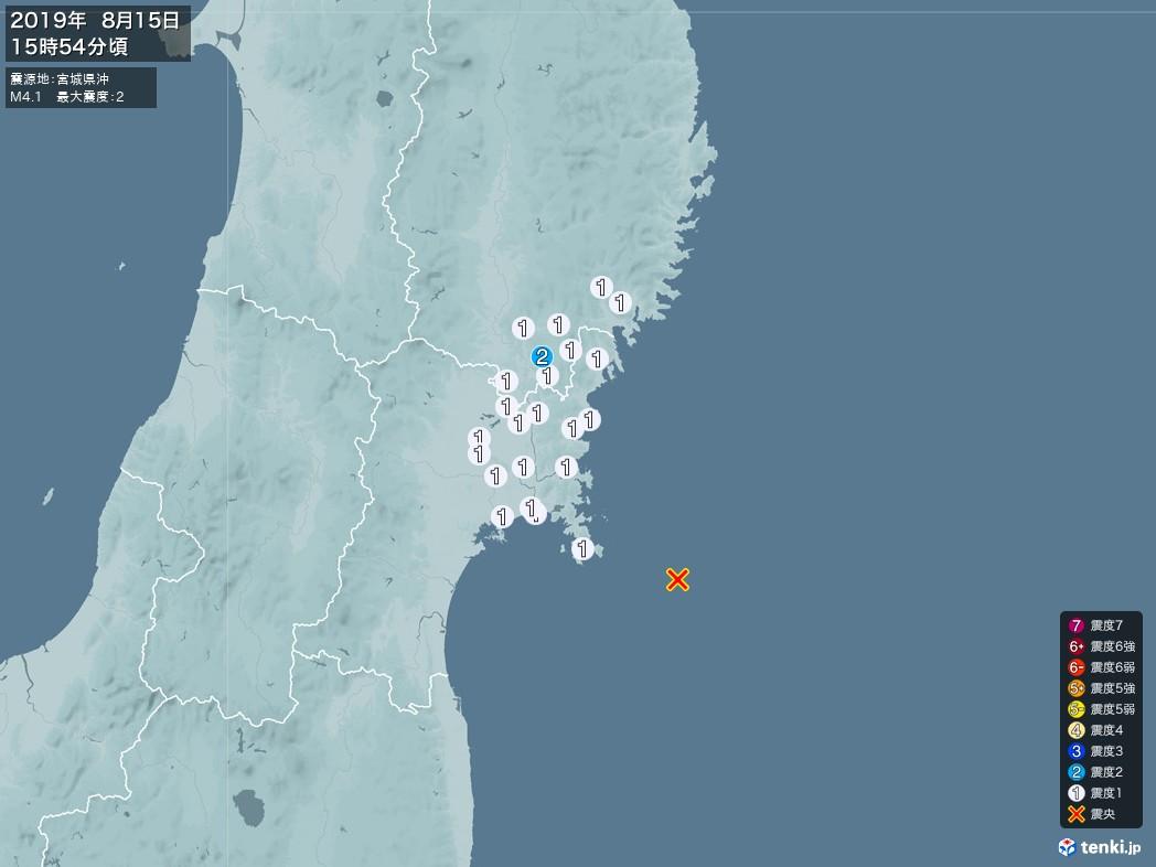 地震情報 2019年08月15日 15時54分頃発生 最大震度:2 震源地:宮城県沖(拡大画像)