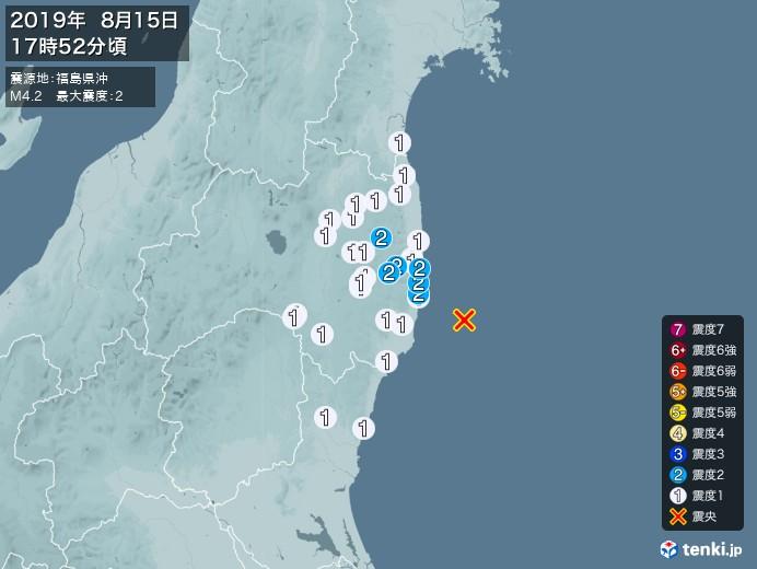 地震情報(2019年08月15日17時52分発生)