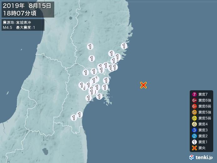 地震情報(2019年08月15日18時07分発生)