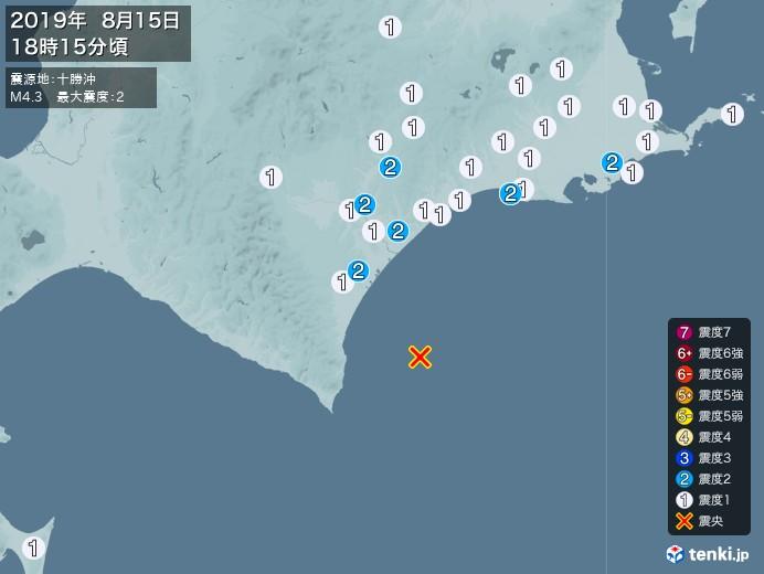 地震情報(2019年08月15日18時15分発生)
