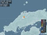 2019年08月18日17時17分頃発生した地震