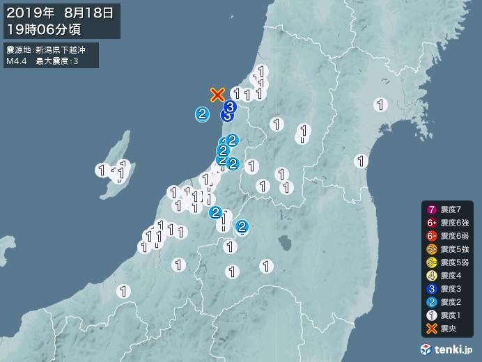 地震情報(2019年08月18日19時06分発生)
