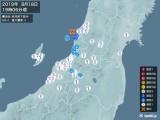 2019年08月18日19時06分頃発生した地震
