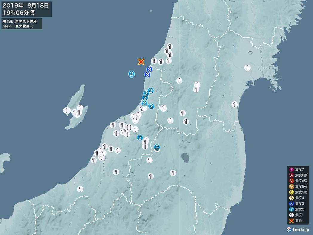地震情報 2019年08月18日 19時06分頃発生 最大震度:3 震源地:新潟県下越沖(拡大画像)
