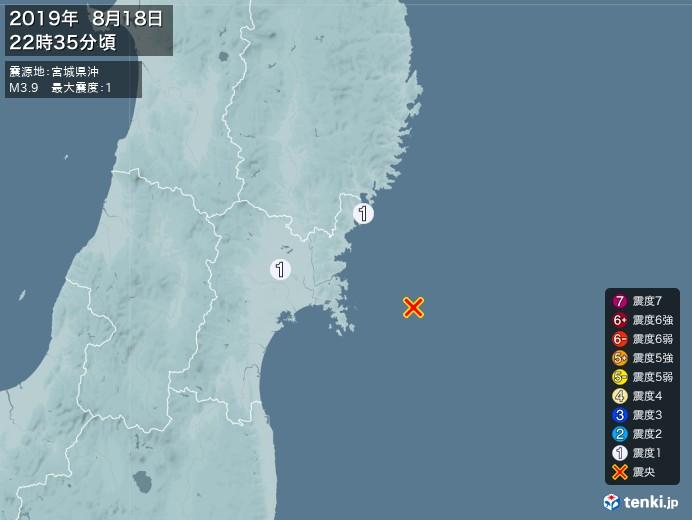 地震情報(2019年08月18日22時35分発生)
