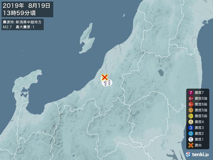 地震情報(2019年08月19日13時59分発生)