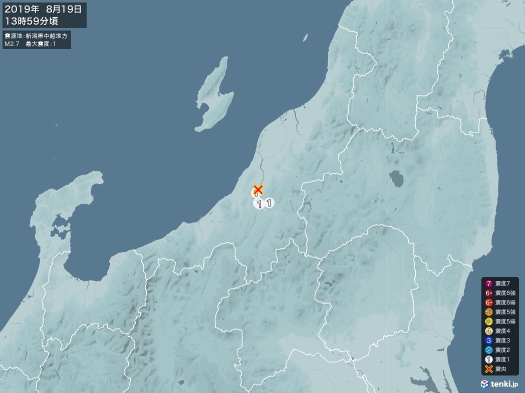 地震情報 2019年08月19日 13時59分頃発生 最大震度:1 震源地:新潟県中越地方(拡大画像)