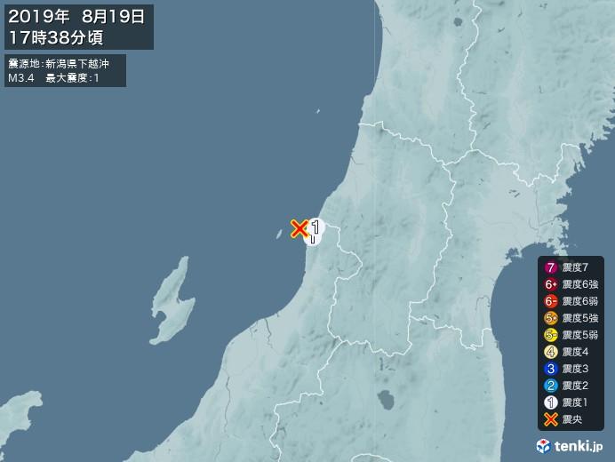 地震情報(2019年08月19日17時38分発生)