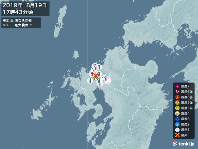 地震情報(2019年08月19日17時43分発生)