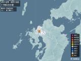 2019年08月19日17時43分頃発生した地震