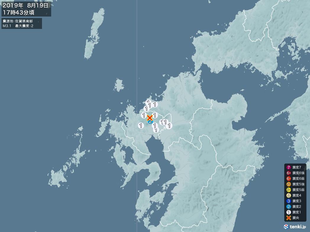 地震情報 2019年08月19日 17時43分頃発生 最大震度:2 震源地:佐賀県南部(拡大画像)