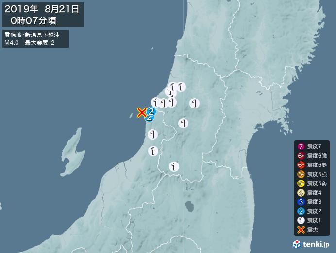 地震情報(2019年08月21日00時07分発生)