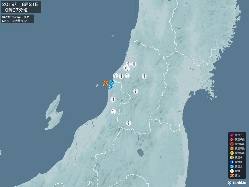 地震情報 2019年08月21日 00時07分頃発生 最大震度:2 震源地:新潟県下越沖(拡大画像)