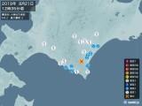 2019年08月21日12時35分頃発生した地震