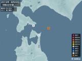 2019年08月22日09時42分頃発生した地震