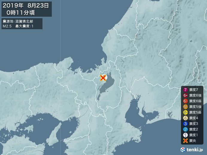 地震情報(2019年08月23日00時11分発生)