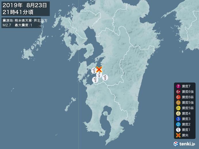 地震情報(2019年08月23日21時41分発生)
