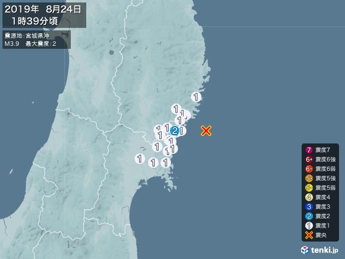 地震情報(2019年08月24日01時39分発生)