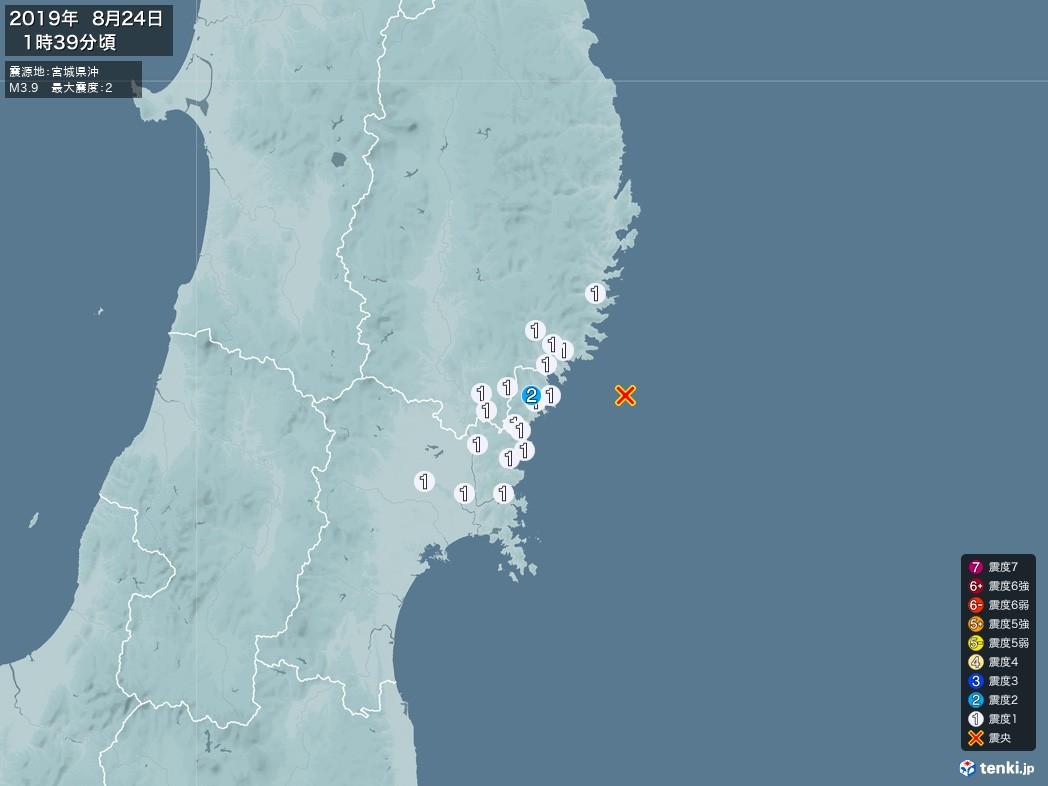 地震情報 2019年08月24日 01時39分頃発生 最大震度:2 震源地:宮城県沖(拡大画像)