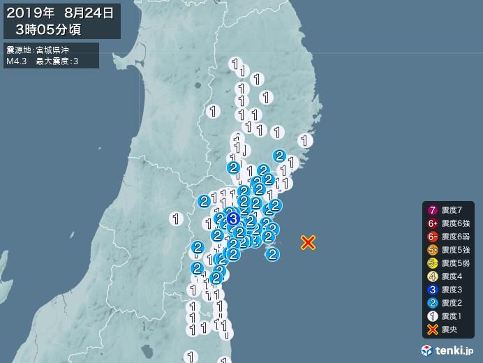 地震情報(2019年08月24日03時05分発生)