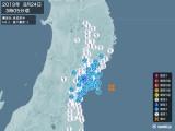 2019年08月24日03時05分頃発生した地震