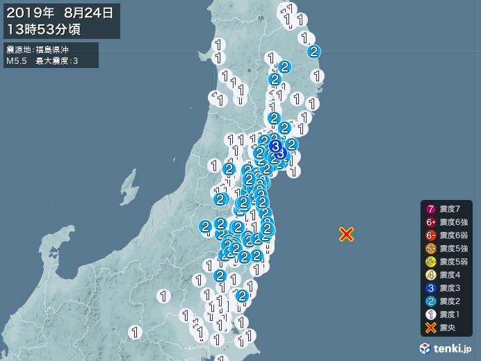地震情報(2019年08月24日13時53分発生)