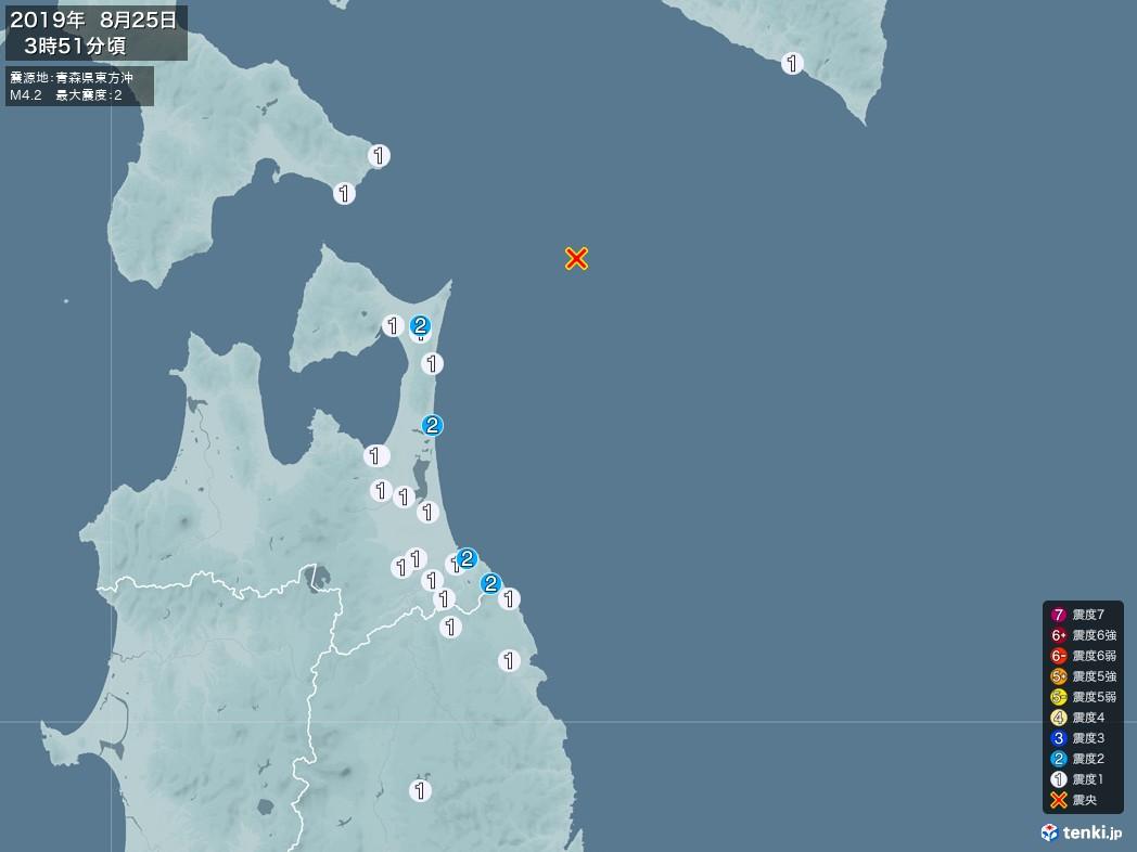 地震情報 2019年08月25日 03時51分頃発生 最大震度:2 震源地:青森県東方沖(拡大画像)