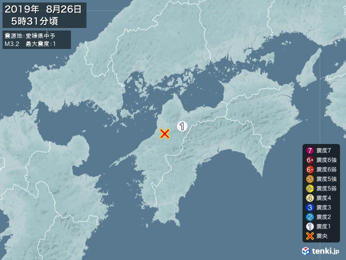 地震情報(2019年08月26日05時31分発生)