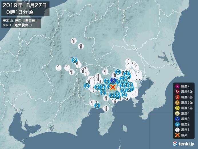 地震情報(2019年08月27日00時13分発生)
