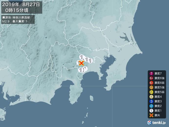 地震情報(2019年08月27日00時15分発生)