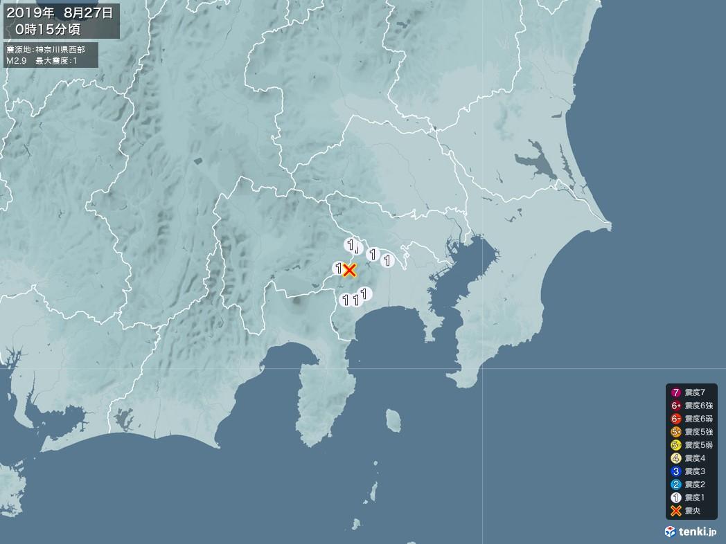 地震情報 2019年08月27日 00時15分頃発生 最大震度:1 震源地:神奈川県西部(拡大画像)