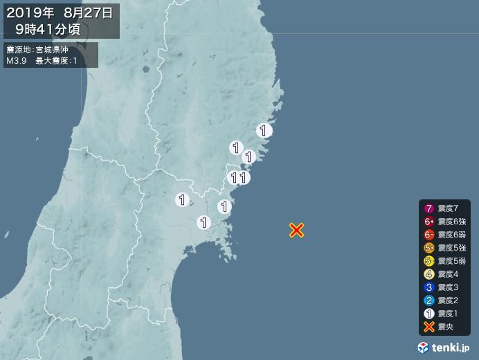 地震情報(2019年08月27日09時41分発生)